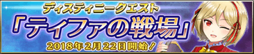 banner_web_DQ_001.png
